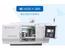 MK1520×500数控磨床砂轮修整