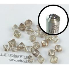 在线选钻石定制高品质砂轮刀