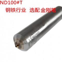 高品质天然金刚石砂轮刀-ND100#T金刚笔