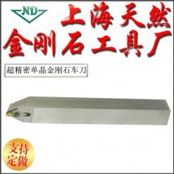 天然单晶金刚石车刀片超精密内孔外圆车刀数控磨床车刀片高光车刀