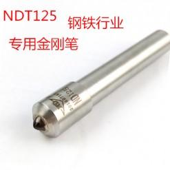 高品质天然金刚石砂轮刀-NDT125金刚笔