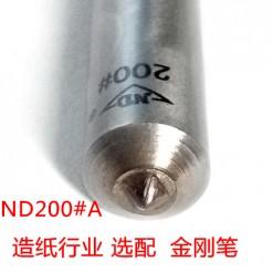 高品质天然金刚石砂轮刀-ND200#A金刚笔