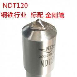 高品质天然金刚石砂轮刀-NDT120金刚笔
