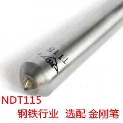 高品质天然金刚石砂轮刀-NDT115金刚笔