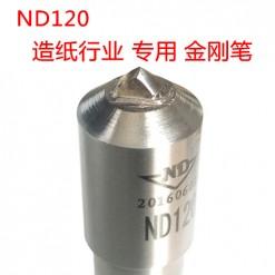 高品质天然金刚石砂轮刀-ND120金刚笔