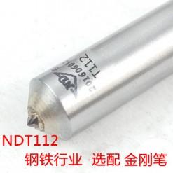 高品质天然金刚石砂轮刀-NDT112金刚笔