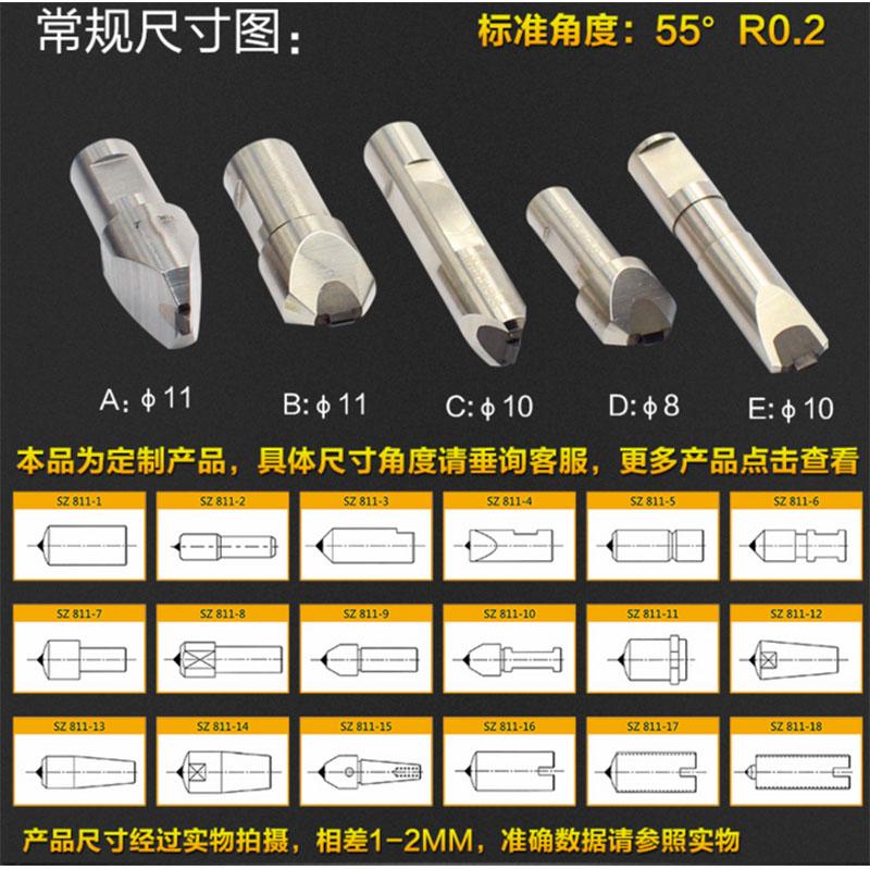 BRV1A上海厂家直销天然金刚石成型刀砂轮数控磨床修整刀具成型刀